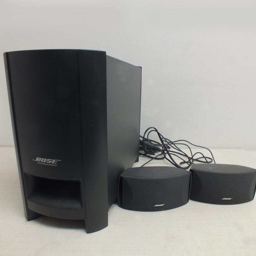 used 2 1 home theater used 2 1 home entertainment system. Black Bedroom Furniture Sets. Home Design Ideas