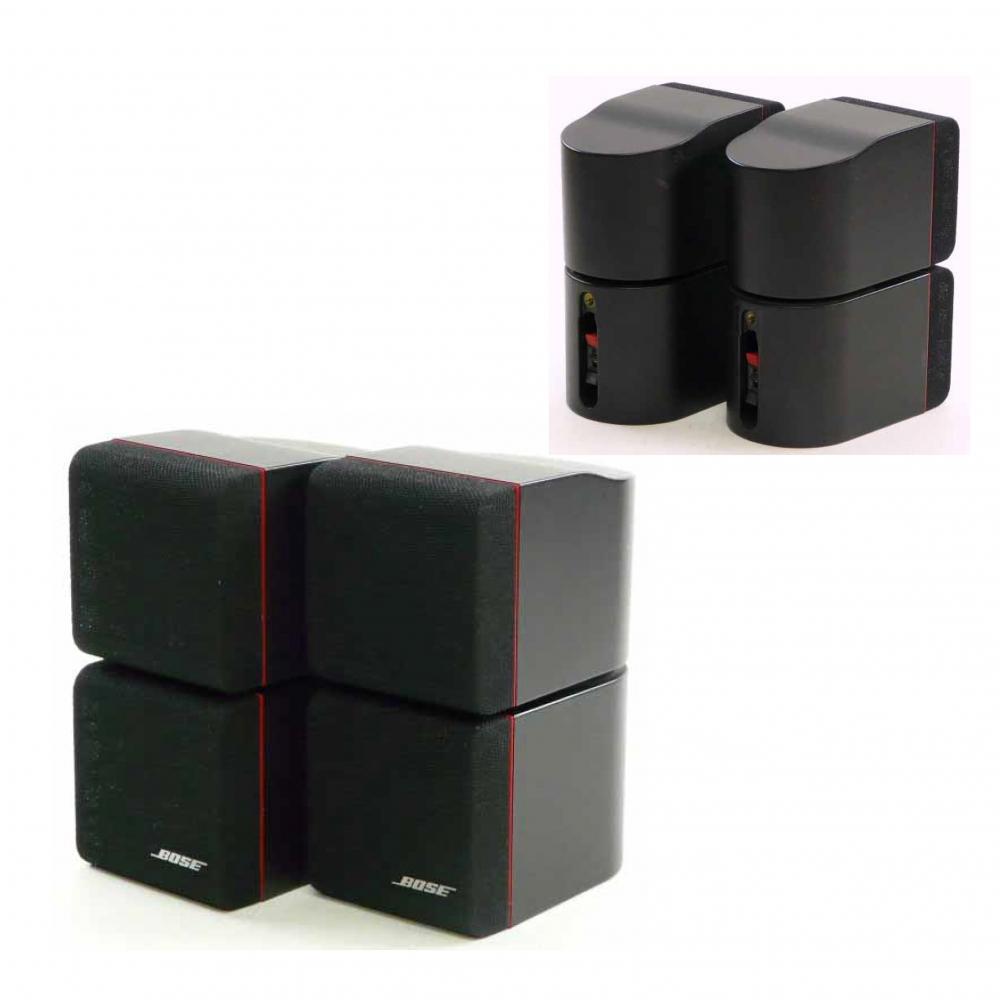 surround speaker system home speaker system home. Black Bedroom Furniture Sets. Home Design Ideas