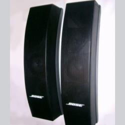 Bose 502A Speaker