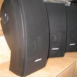 Bose 251 Speaker