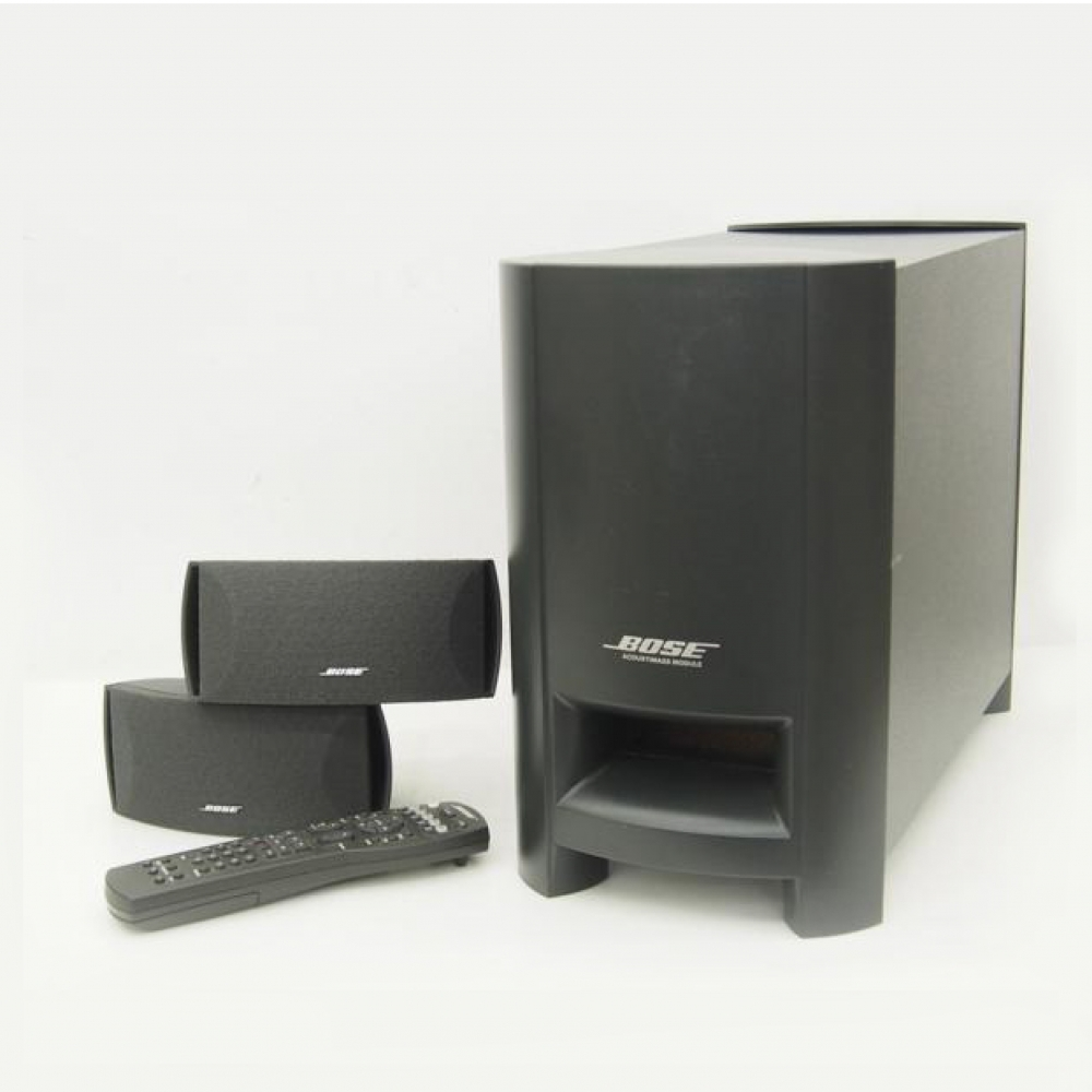 best speaker system used audio speaker used speaker system. Black Bedroom Furniture Sets. Home Design Ideas