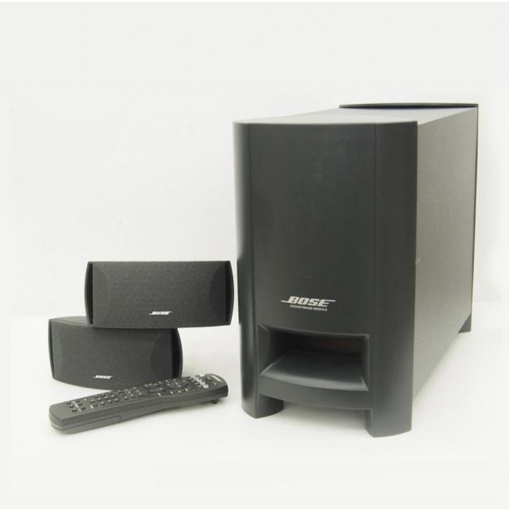 Best speaker system used audio speaker used speaker system bose freestyle ii home theater speaker system publicscrutiny Choice Image