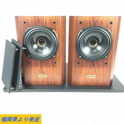 TANNOY D100 ROSEWOOD