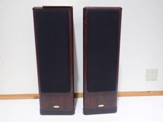 TANNOY D50 ROSEWOOD